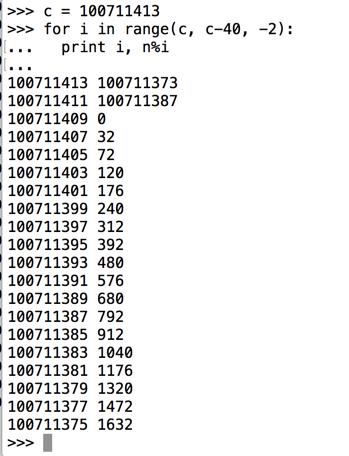 Proj RSA2: Cracking a Short RSA Key (15 pts )